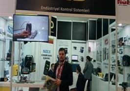 Выставка в Стамбуле